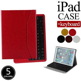 iPad mini3 iPad mini2 iPad mini iPad Air2 iPad Air ケース アイパッドミニ3 アイパッドエアー2 タブレット カバー bluetooth キーボード付き スタンド機能 文字入力 文書作成 便利 おしゃれ 無地 ビジネス用 かわいい 耐衝撃 液晶保護フィルム+タッチペン3点セット