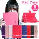 iPad mini4 ケース iPad mini3 ケース iPad mini3 ケース iPad mini ケース iPad air2 ケース iPad air ケース 手帳型 第6世代 第5世代 リボン スタンド機能 合皮レザー カードポケット おしゃれ 保護フィルム+タッチペン3点セット