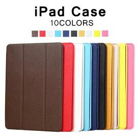 iPad ケース カバー mini Air 2 mini2 手帳型 アイパッドエアー2 mini3 ipadmini2 iPadair 軽量 スリム タブレットカバー おしゃれ かわいい retina スタンド機能 3つ折り オートスリープ 無地 シンプル 液晶保護フィルム+タッチペン3点セット