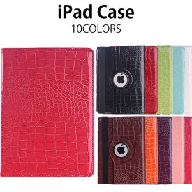 iPad ケース カバー mini4 mini Air 2 pro 9.7 mini2 手帳型 ipadmini4 アイパッドエアー2 mini3 ipadmini2 iPadair 軽量 スリム タブレットカバー おしゃれ かわいい retina レザー 合皮 スタンド機能 オートスリープ 360度回転 液晶保護フィルム+タッチペン3点セット
