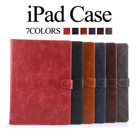 iPad ケース カバー mini4 mini Air 2 pro 9.7 mini2 手帳型 ipadmini4 アイパッドエアー2 mini3 ipadmini2 iPadair 軽量 スリム タブレットカバー おしゃれ レザー 合皮 スタンド機能 Xperia Z3 Tablet Compact 液晶保護フィルム+タッチペン3点セット 可愛い