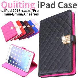iPad 2018 iPad 2017 ケース カバー ipad mini4 ケース Air2 pro 9.7 mini2 手帳型 アイパッドミニ アイパッドエアー2 mini3 第6世代 第5世代 iPadair 軽量 スリム タブレットカバー おしゃれ かわいい スタンド キラキラ レザー 可愛い フィルム+タッチペン3点セット
