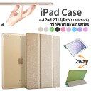 iPad 第7世代 ケース iPad 10.2 iPad Air 2019 ケース iPad 2018 2017 Pro 10.5 9.7 iPad mini mini2 mini3 mini4 iPa…