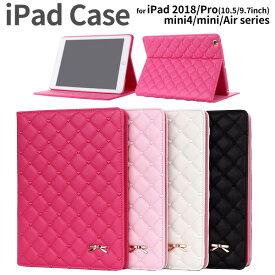 iPad Air 2019 ケース iPad 2018 2017 iPad Pro 10.5 カバー mini4 Air 2 pro 9.7 mini2 手帳型 アイパッドエアー2 mini3 第6世代 第5世代 ipadmini2 軽量 スリム タブレットカバー スタンド レザー 合成皮革 new 2017ipad9.7 おしゃれ 液晶保護フィルム+タッチペン3点セット