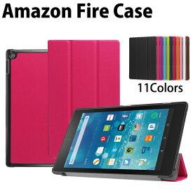 手帳型 タブレットカバー Amazon Fire HD 7インチ 8インチ ブラック ピンク パープル ブルー グリーン ネイビー レッド オレンジ ピンク ホワイト ブラウン 合皮 レザー 無地 スタンド機能 軽量
