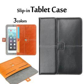 タブレットケース 全機種対応 iPad 2018 iPad Pro 11インチ iPad Pro 10.5インチ iPad 2017 9.7インチ iPad mini4 iPad mini3 iPad mini2 iPad mini Nexus7 iPad Air 2 Air Xperia Z4 Tablet Xperia Z3 Tablet Media Pad スリップイン カードポケット ブラック ブラウン