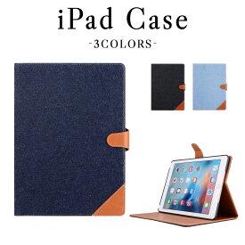 2e194dd0e4 iPad Air 2019 ケース iPad 2018 2017 カバー 液晶保護フィルム+タッチペン3点セット iPad Pro 10.5  mini4 Air 2 9.7 手帳型 アイパッドエアー2 第6世代 第5世代 ...