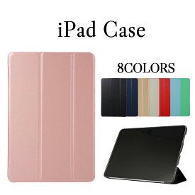 iPad 2020 第8世代 iPad 第7世代 ケース iPad ケース iPad 10.2 2019 iPad Pro 11インチ ケース iPad 2018 iPad 2017 カバー 9.7インチ Air 2 mini4 おしゃれ 手帳型 第6世代 第5世代 iPadair 2017ipad 軽量 スリム タブレットカバー 液晶保護フィルム+タッチペン3点セット