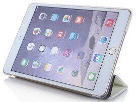 送料無料新型ipadケースipadmini4アイパッドエア2アイパッドミニ3アイパッドカバーアイパッドケースipadminiのカバースタンド機能格子柄