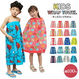 54468fc720d6b ラップタオルキッズ女の子男の子子供用タオル巻きタオルバスタオルプールタオル着替えタオル