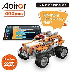 プログラミング おもちゃ 知育玩具 小学生 ブロック ロボット Apitor 学習入門 ロボット 18種類のロボットを作って動かすブロック勉強 プログラム 知育玩具 男の子 女の子 STEM教育 ステム教育