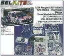 ジル ベルキット 1/24 BEL-001 プジョー 207 S2000 2009 イープル Westhoek Rally Winner