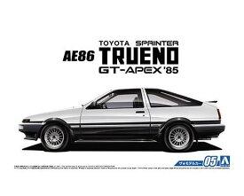 アオシマ ザ・モデルカー No.05 1/24 トヨタ AE86 スプリンタートレノGT-APEX '85