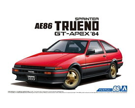 アオシマ ザ・モデルカー No.086 1/24 トヨタ AE86 スプリンタートレノGT-APEX '84