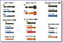 トミーテック 彩色済みプラモデル 技MIX 1/144 AC901 航空自衛隊 (ウェッポンセット1)