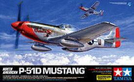 タミヤ 1/32 エアークラフト No.60322 ノースアメリカン P-51D マスタング