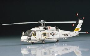 ハセガワ 1/72 D01 SH-60B シーホーク