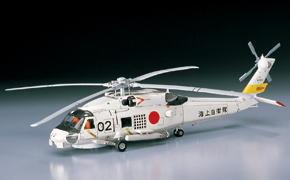 ハセガワ 1/72 D13 SH-60J シーホーク 海上自衛隊