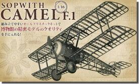 ハセガワ MU01 1/16 ソッピース キャメル F.1