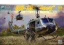 """キティホークモデル KH80154 1/48 UH-1D""""ヒューイ"""""""