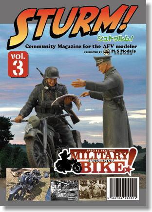 STURM! シュトゥルム! Vol.3 M.S.Models ST-003