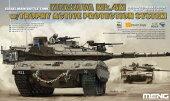 MENGモンモデルMENTS-0361/35イスラエル主力戦車メルカバMk.4Mトロフィーアクティブ防護システム搭載