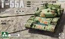 タコム TKO2056 1/35 ロシア軍 T−55A 中戦車3 in 1