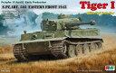 ライフィールドモデル RM-5003 1/35 ティーガーI初期型 第503重戦車大隊 東部戦線1943(フルインテリア付)