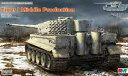 ライフィールドモデル RM-5010 1/35 タイガーI 重戦車 中期型フルインテリア