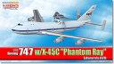 ドラゴンウィングス DRB56330 1/400 アメリカ空軍 B747 w/X-45C ファントム・レイ エドワーズ空軍基地