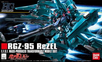 バンダイ HGUC 103 1/144 RGZ-95 リゼル