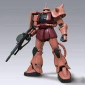 メガサイズモデルMS-06Sシャア専用ザクバンダイ1/48
