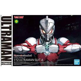 バンダイ Figure-rise Standard 1/12 ULTRAMAN SUIT A