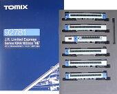TOMIXトミックス92781キハ183-2550系特急ディーゼルカー(HET)基本6両セット(鉄道模型)(Nゲージ)