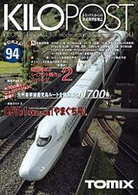 TOMIX トミックス 7649 キロポスト94号