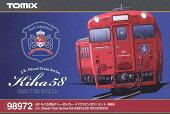 TOMIXトミックス98972限定品JRキハ58系ディーゼルカー(ハウステンボス)セット