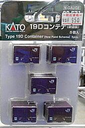 KATOカトー23-57119Dコンテナ(新塗装)5個入