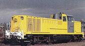 マイクロエースA1458DE15-2516・苗穂工場