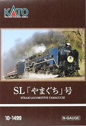 KATOカトー10-1499D51200+35系〈SL「やまぐち」号〉6両セット(特別企画品)
