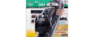 カトー スターターセット D51 SL列車 10-032