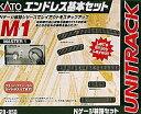 KATO カトー 20-850 M1 エンドレス基本セット マスター1 (鉄道模型)(Nゲージ)