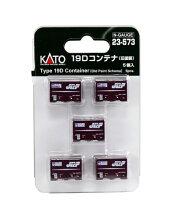 KATOカトー23-57319Dコンテナ(旧塗装)5個入