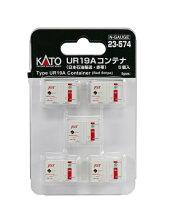 KATOカトー23-574UR19Aコンテナ(日本石油輸送・赤帯)5個入