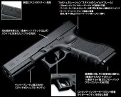 東京マルイグロック173rdジェネレーションモデル(蓄光タイプナイトサイト付属)ガスガンブローバック