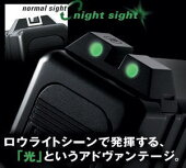 東京マルイガスガンブローバックグロック173rdジェネレーションモデル(蓄光タイプナイトサイト付属)