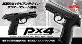 東京マルイPx4ピーエックスフォーガスガンブローバック