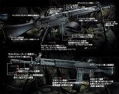 東京マルイ電動ガン陸上自衛隊89式小銃5.56mm(TYPE89)(18歳未満の方は購入できません)