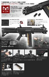 東京マルイ電動ショットガンNo.02SGR-12(18歳未満の方は購入できません)