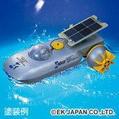 EKエレキットJS-688ソーラー水陸両用車