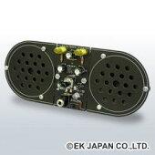 EKエレキットTK-735おとなりくん(ステレオアンプ内蔵スピーカ)
